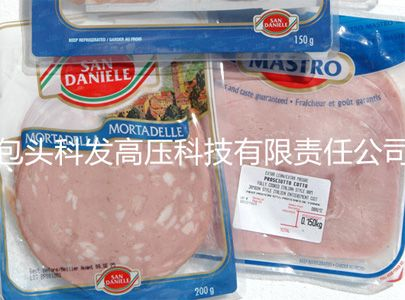 HPP meat products